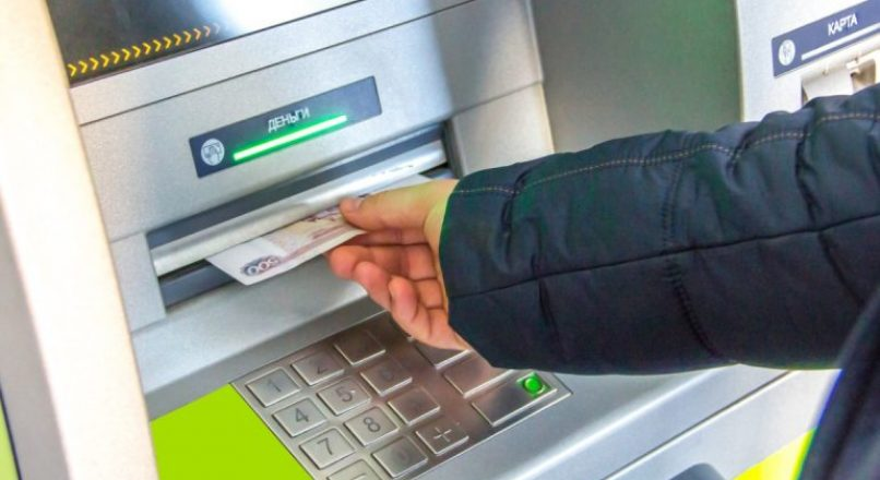 Money – Atm – Simcards in Tanzania